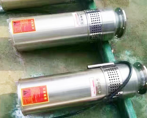 small submersible fountain pump for sale