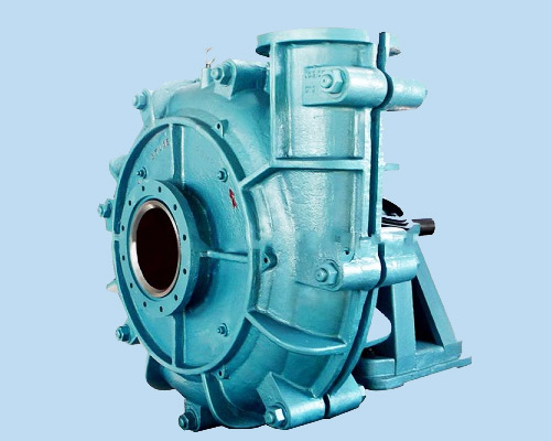 slurry pumps for sale