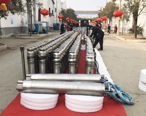 high lift submersible pump price
